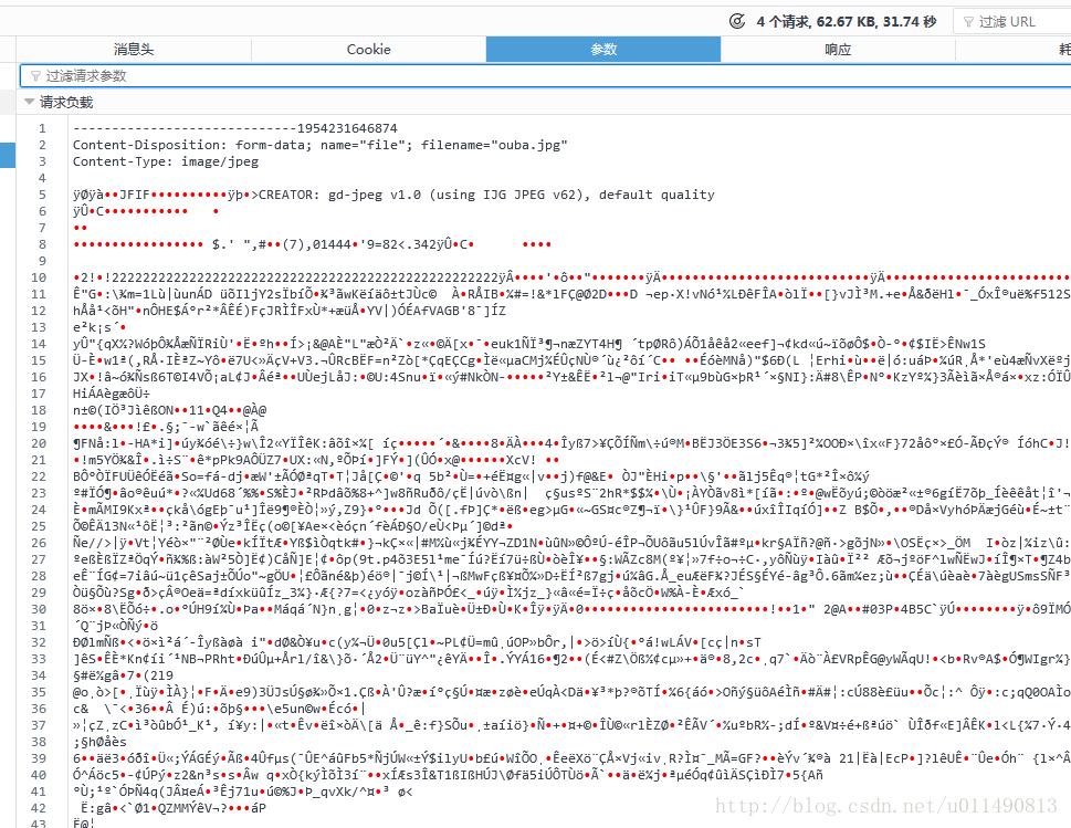 基于Http原理实现Android的图片上传和表单提交