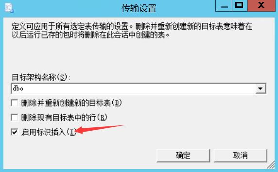 【腾讯云的1001种玩法】自建SQL Server迁移云SQL Server过程小记