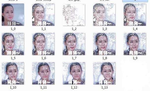 浓缩的才是精华:浅析 GIF 格式图片的存储和压缩