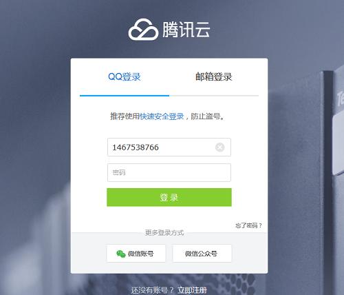 入驻腾讯云技术社区,让你的分享影响百万开发者