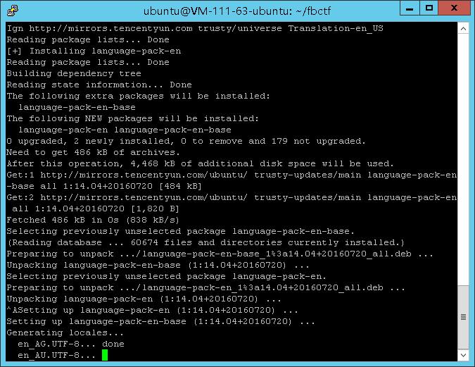 【腾讯云的1001种玩法】在腾讯云服务器搭建FBCTF平台,FBCTF简体中文汉化版,FBCTF更新缓存