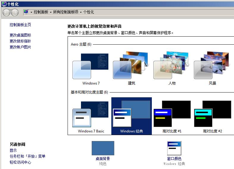 【腾讯云的1001种玩法】试用腾讯云 Windows Server 2012 R2 镜像的几点经验分享