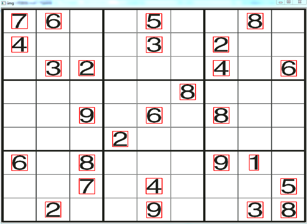 OpenCV玩九宫格数独:预告篇
