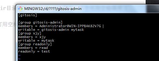 【腾讯云的1001种玩法】Ubuntu Server搭建 Git 服务器实测版