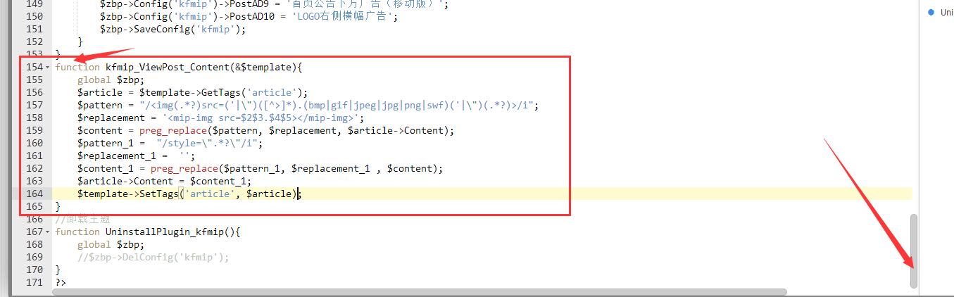 【实用】教你如何改造 zblog MIP 模板