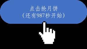 亚洲必赢官网 19