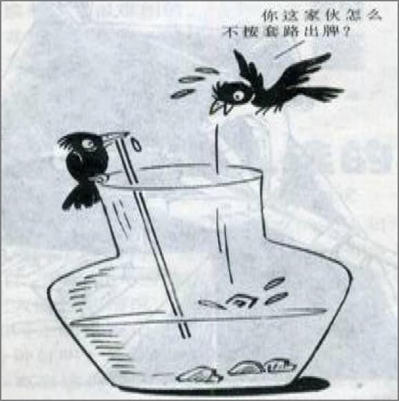 美高梅4688.com 10