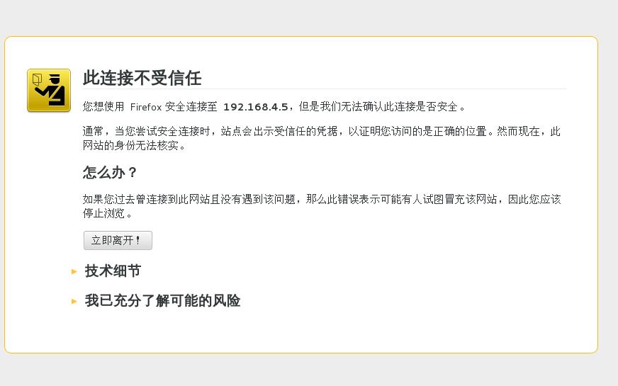 【腾讯云的1001种玩法】Nginx网站服务器学习与入门