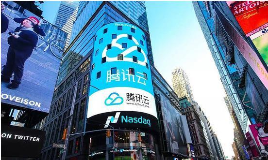 腾讯云海外IDC经理李宇明:将增五大海外数据中心