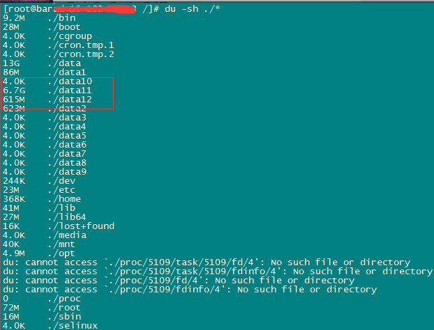 linux 根分区的空间去哪里了 ?记一次根分区满的服务故障排查记录