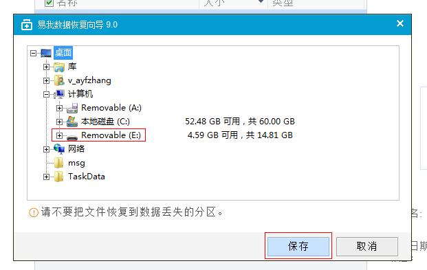 WannaCry 勒索病毒数据恢复指引