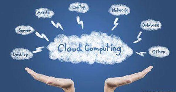云计算好比共享单车,是商业模式创新而非技术创新