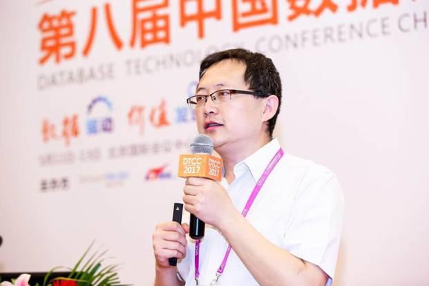 腾讯云李海翔:数据库的并发控制技术深度探索