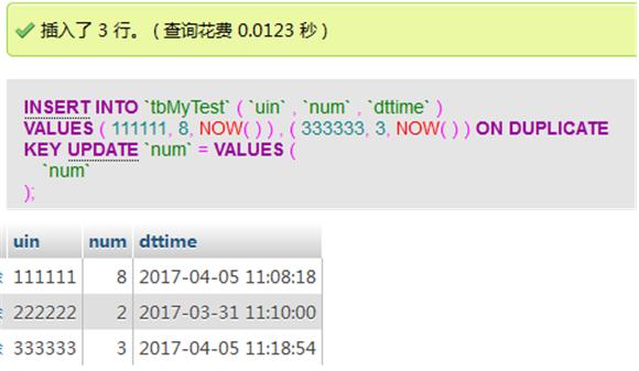 Web 开发 MYSQL 常用方法整理 (上)