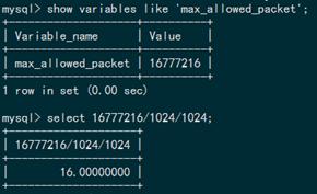 Python 插入百万数据的时间优化与 OOM 问题的解决