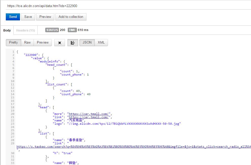 Scala 强大的精简语法(示例)