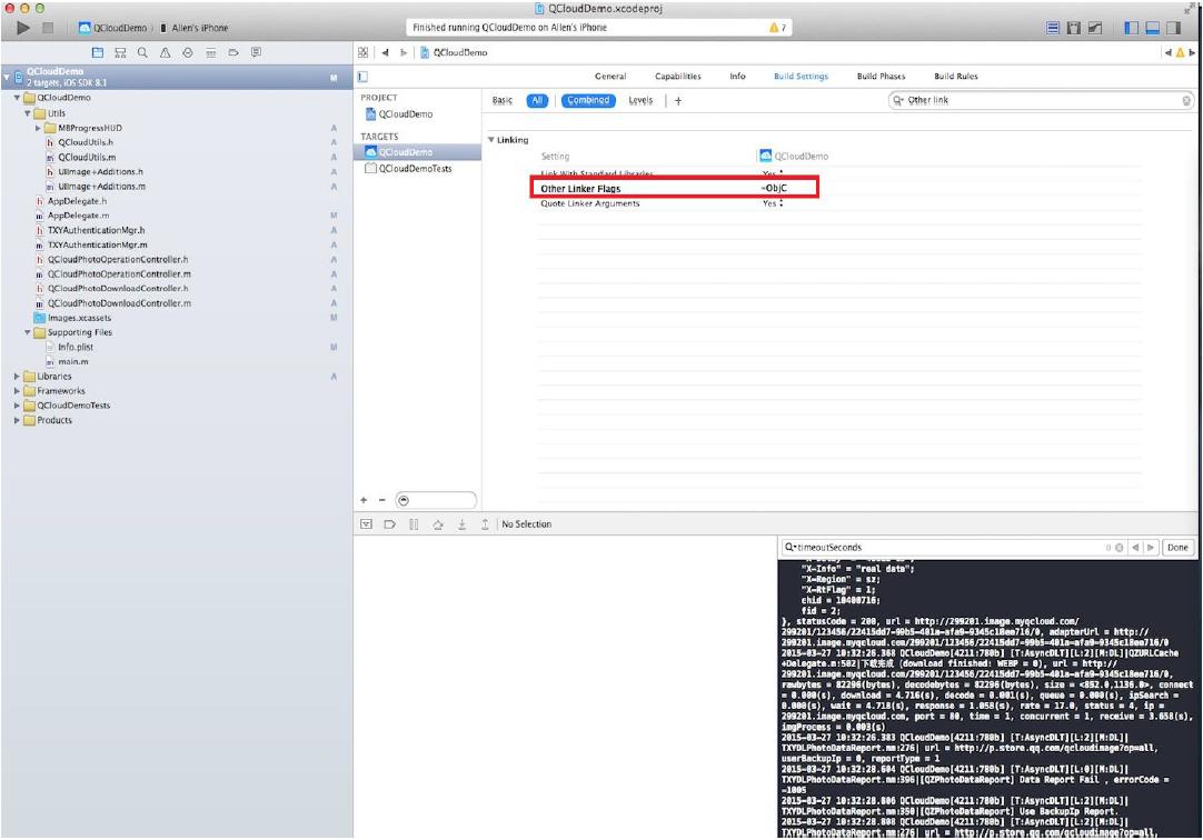 智能云上手指南:实时流式语音识别 iOS SDK