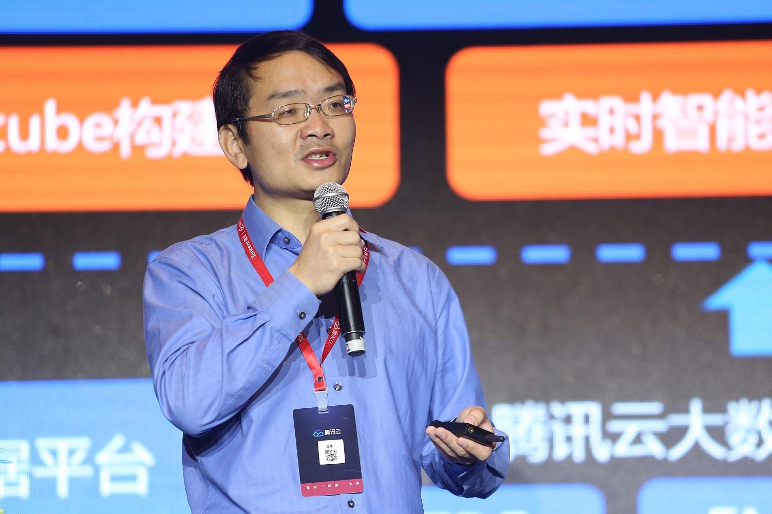 重磅发布:腾讯云大数据与AI新品「数智方略2.0」