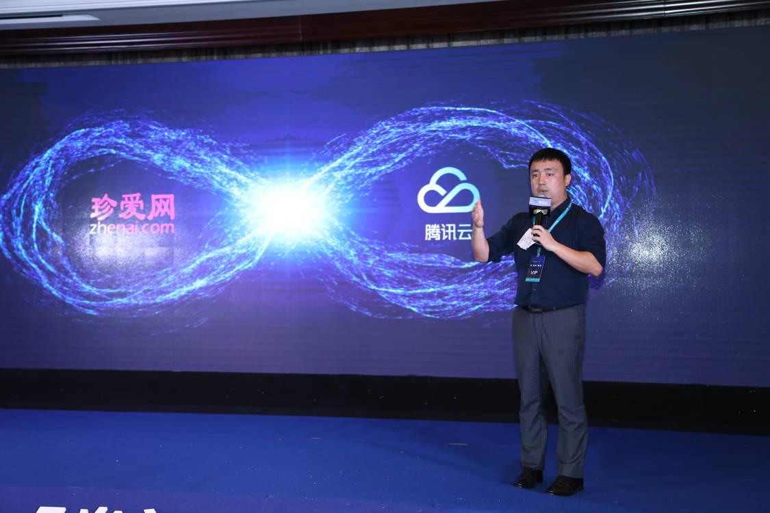 珍爱网范成涛:用云助力亿万用户寻找幸福