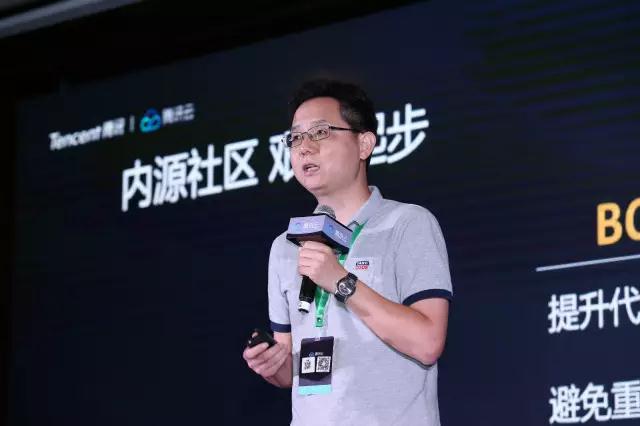 腾讯许勇:腾讯技术研发正在全面拥抱开源