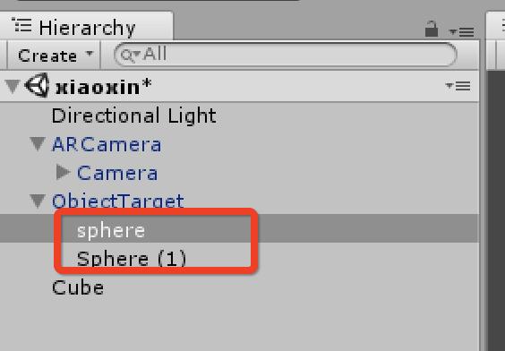 动感光波发射!Unity AR开发之 3d 物体识别小记
