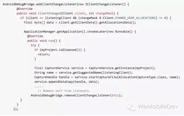 Android 内存申请分析