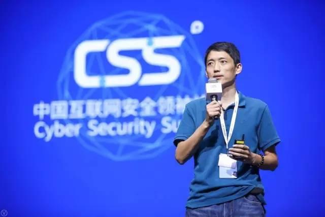 云鼎安全视点:基于腾讯云的安全趋势洞察