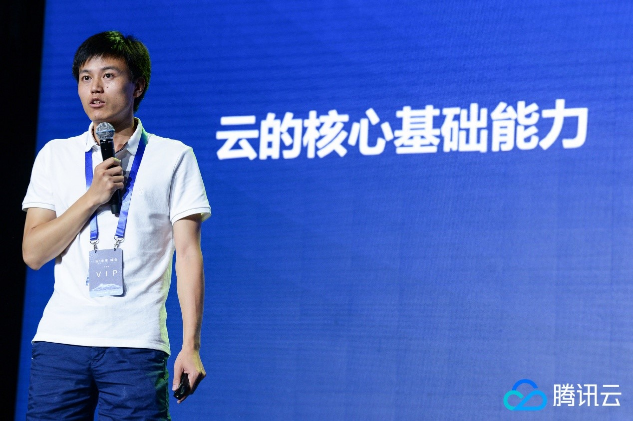 张兴华:云端架构助力企业快速成长