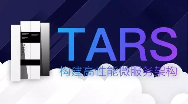 腾讯开源微服务框架Tars新添Node.js和php语言版本