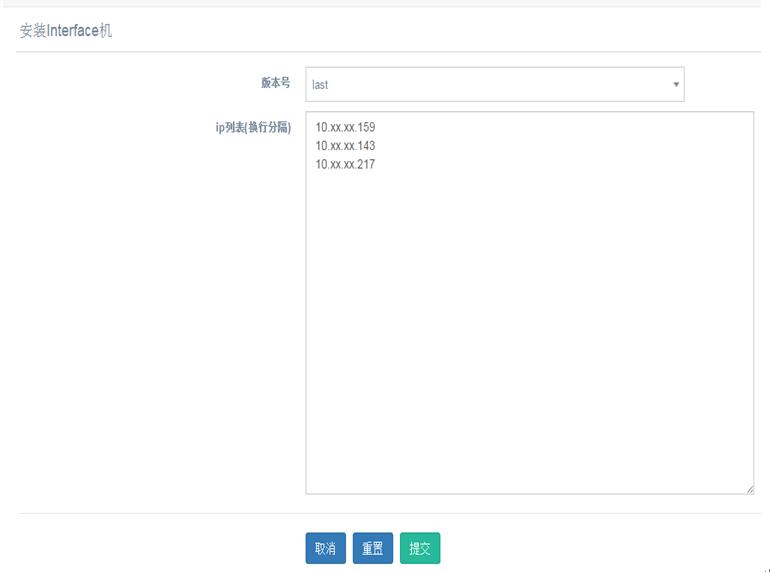 腾讯海量数据仓库运维系统 : 鹦鹉螺
