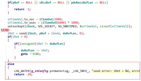 对基于 TCP 的网络应用在 socket 非阻塞模式下 send 调用错误原因的深入分析