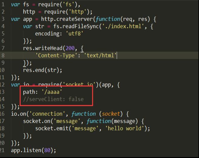 WebSocket系列之socket.io