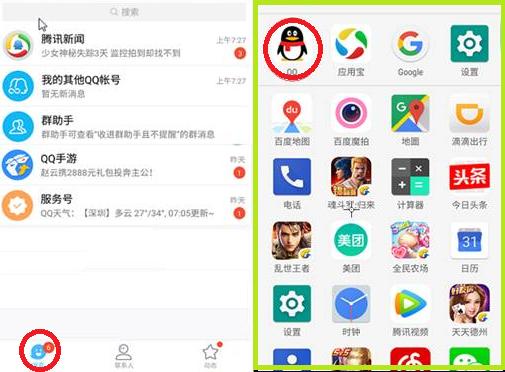 奥利奥好吃吗?Android 8.0 新特性适配测试报告来啦!