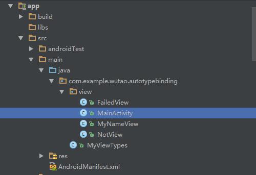 apt 与 JavaPoet 自动生成代码