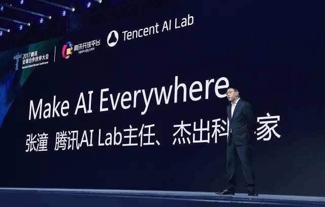 腾讯提出共享 AI,抢先布局游戏与多媒体 AI,首秀同声传译