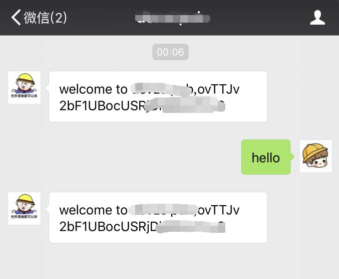 【腾讯云的1001种玩法】微信个人订阅号后台server搭建入门教程
