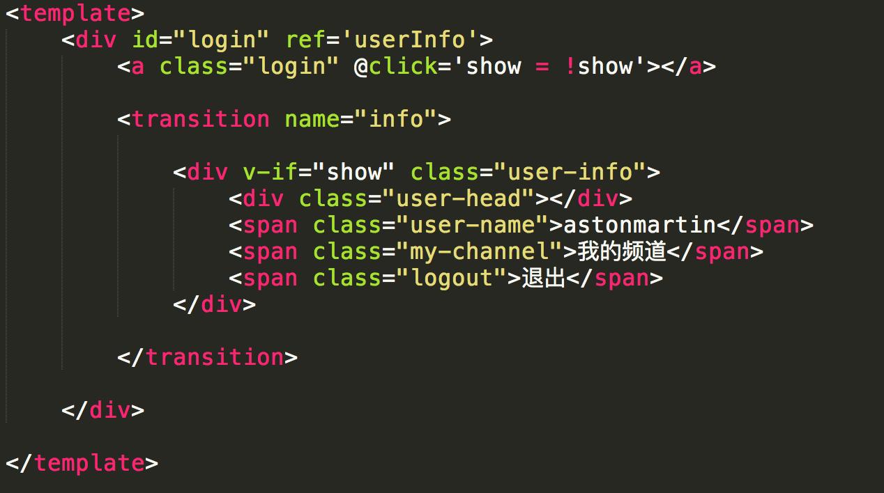 Vue.js动画在项目使用的两个示例