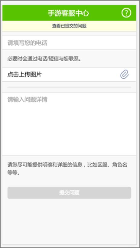 美高梅4688.com 5