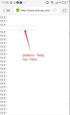 移动端输入框填坑系列(一)