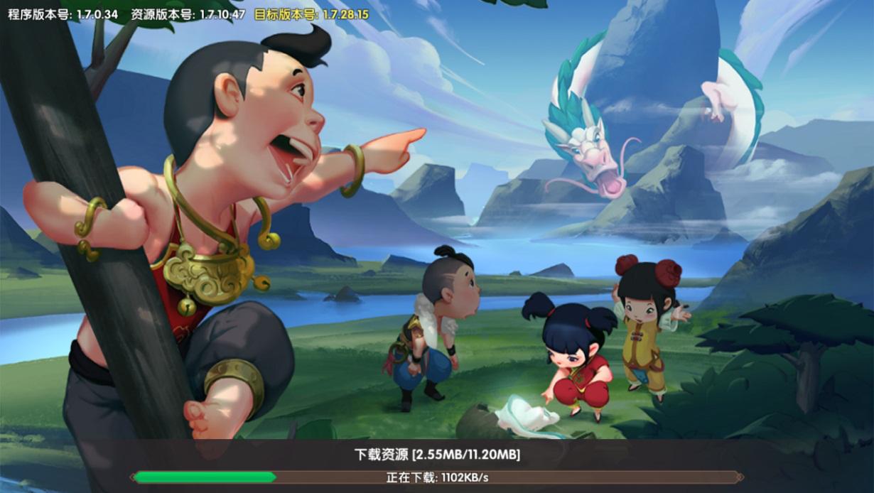 腾讯游戏云 Dolphin 上线 开启游戏更新 easy 模式