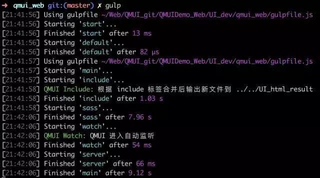 腾讯 Web UI 解决方案 QMUI Web : 探索与沉淀