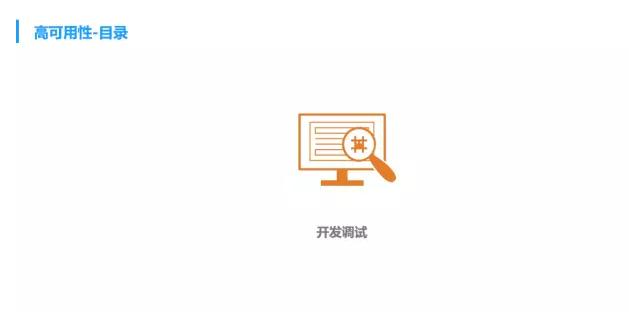 美高梅4688.com 24