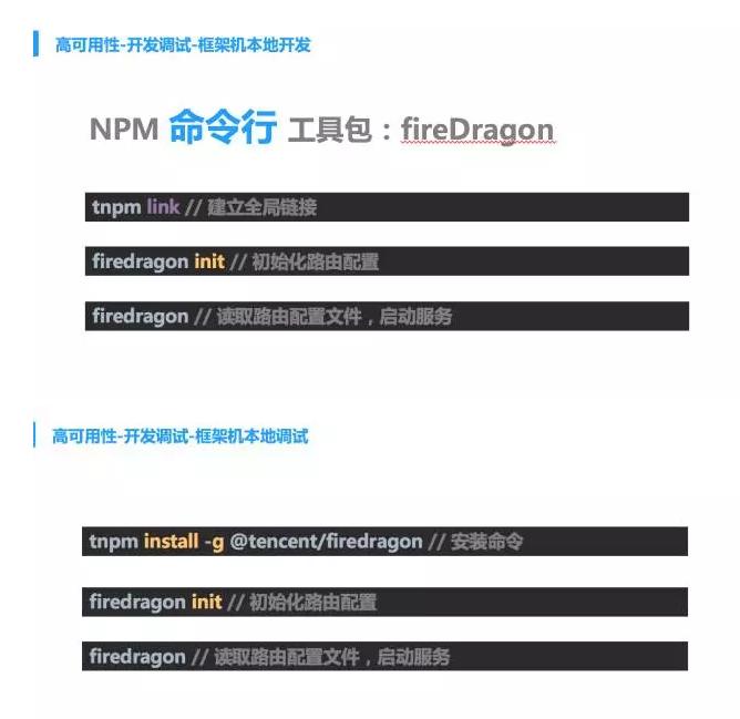 美高梅4688.com 25