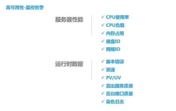 美高梅4688.com 40